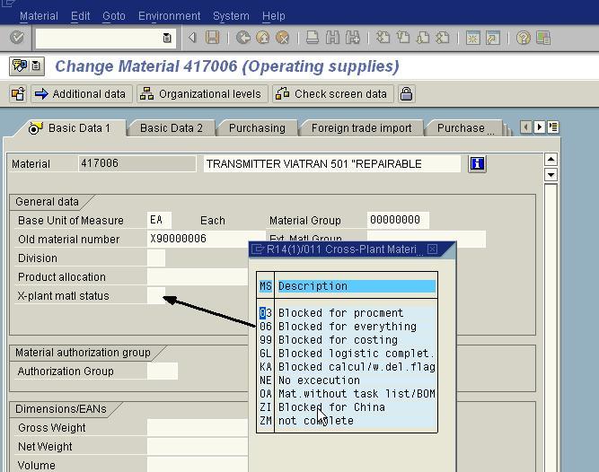 service master in sap mm pdf