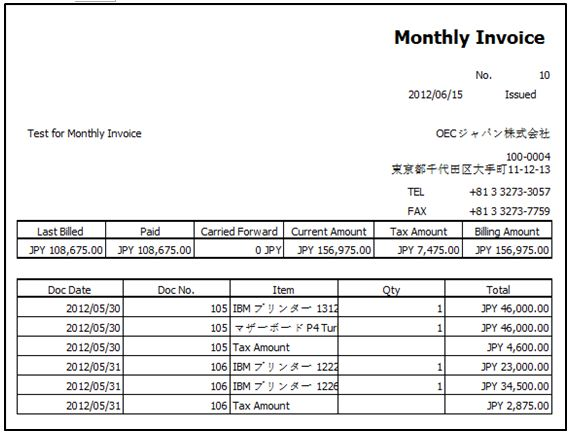 Monthly Invoices  Japan Specific Function  Sap Blogs