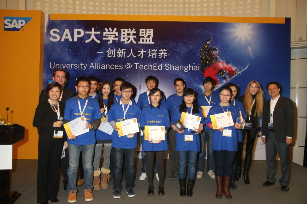 UA @ TechEd Shanghai.jpg