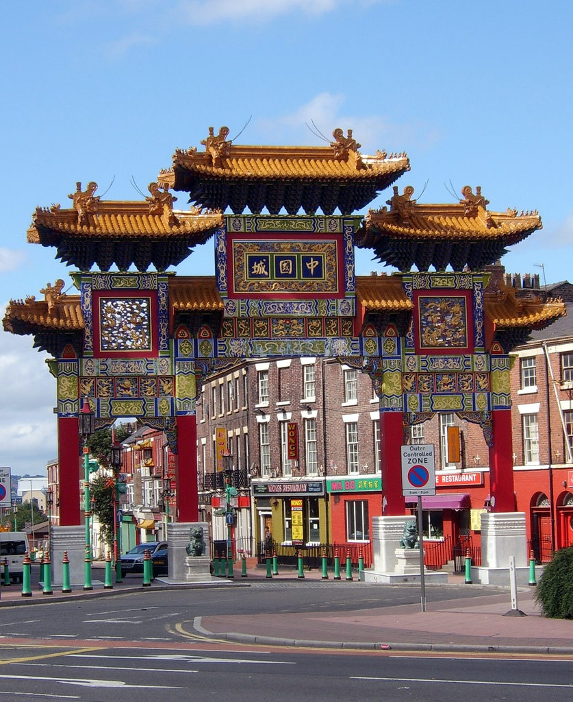 Chinese_Arch_-_geograph.org.uk_-_1021559.jpg