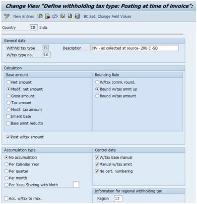 withholding tax for sales sap blogs rh blogs sap com sap us tax configuration guide sap tax and revenue management configuration guide