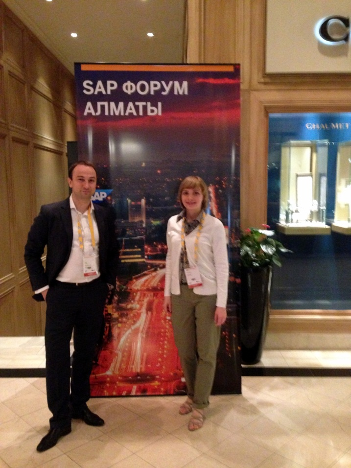 SAP Forum Almaty.jpg
