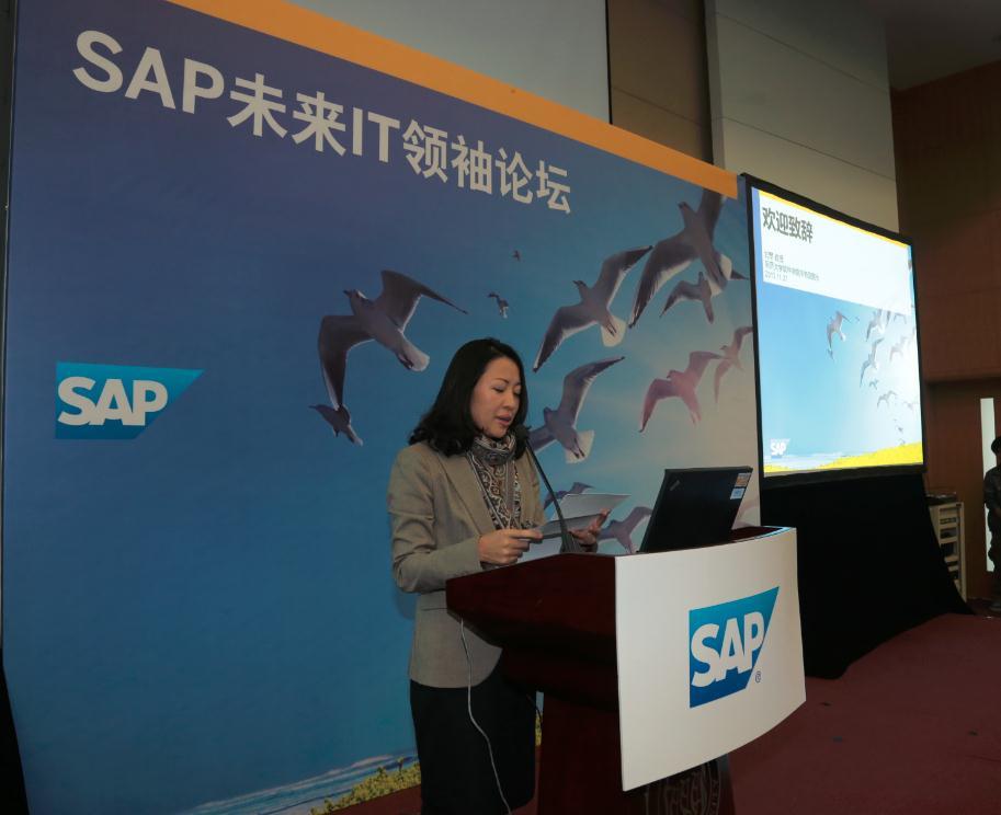 sap labs china_SAP Future IT Leader Summit – in Tongji University, Shanghai, 7th Nov, 2013 | SAP Blogs