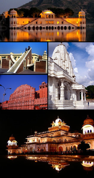 315px-Jaipur_Montage.png