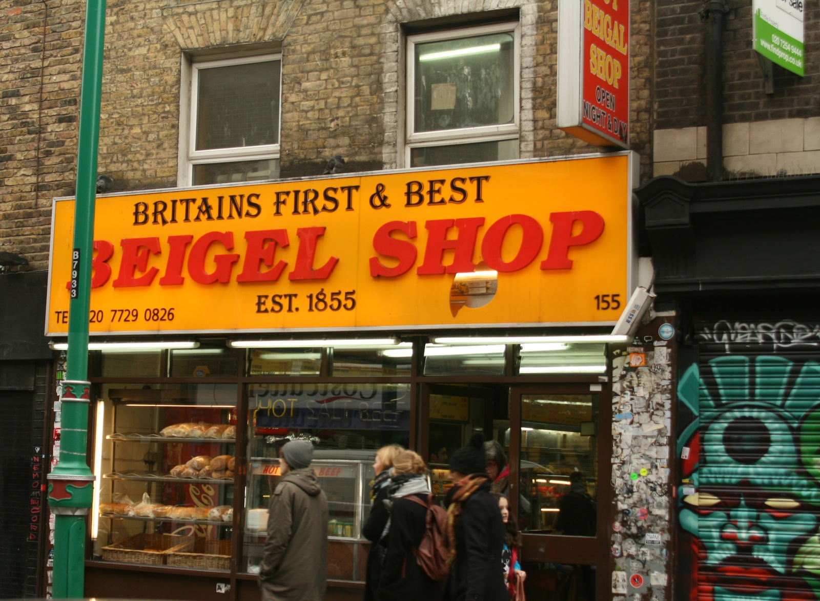Bagel-Shop-Brick-Lane.jpg
