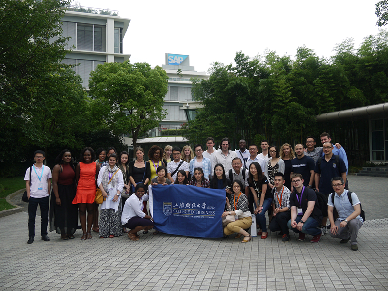 sap labs china_SAP Open day for SUFE 2015 Global Summer Camp, Shanghai, China, July 21th, 2015 | SAP ...