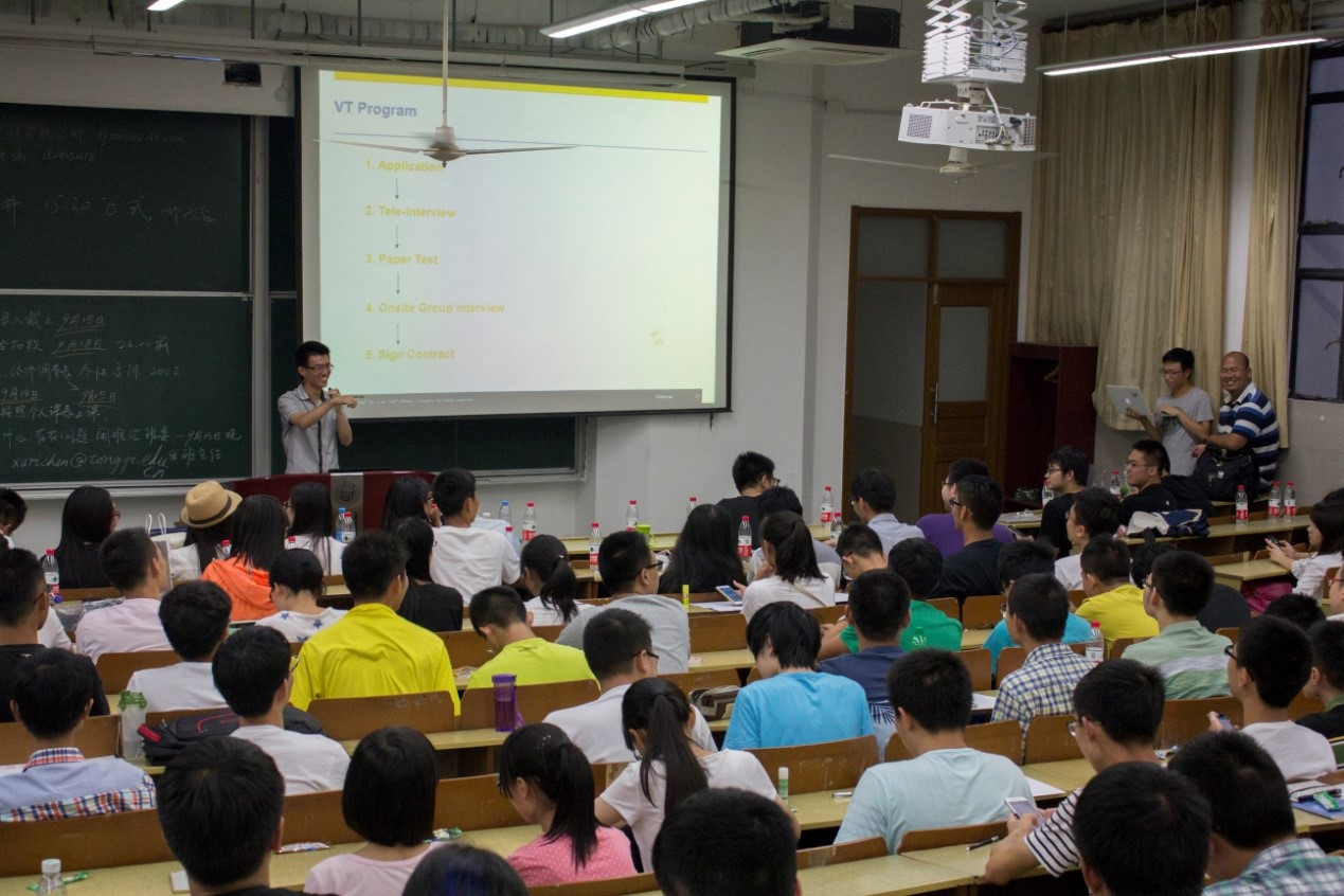 0911TJU-SAP CLUB 2.jpg