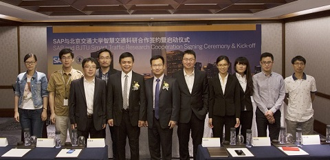 sap establishing a research centre in china Driving sap labs china's growth strategy focused on development project  acquisition, leadership  sap: establishing a research centre in china  harvard.