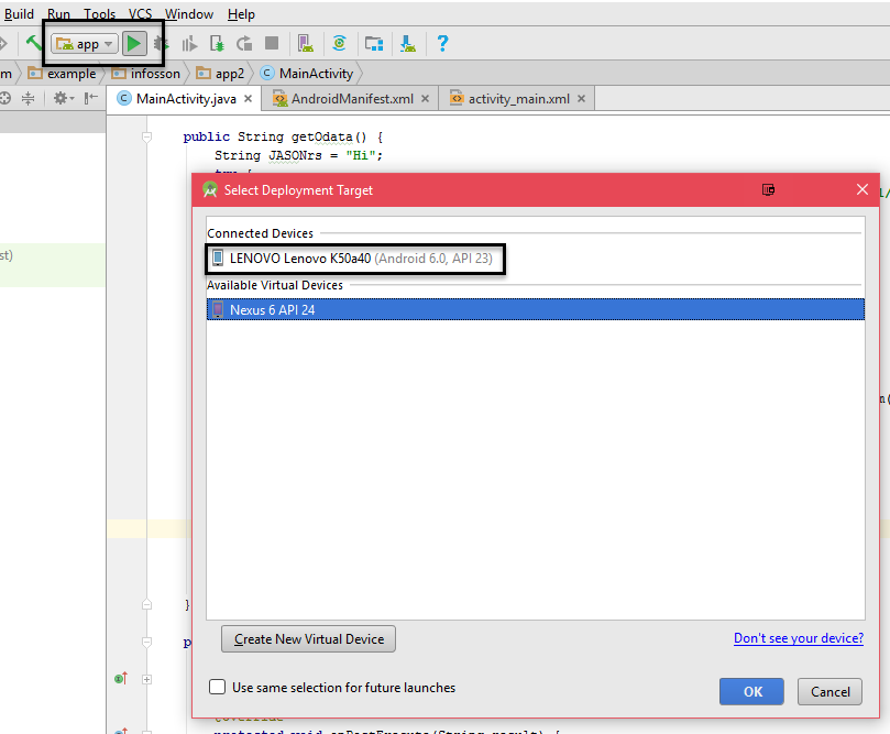 Android – HANA Database integration | SAP Blogs