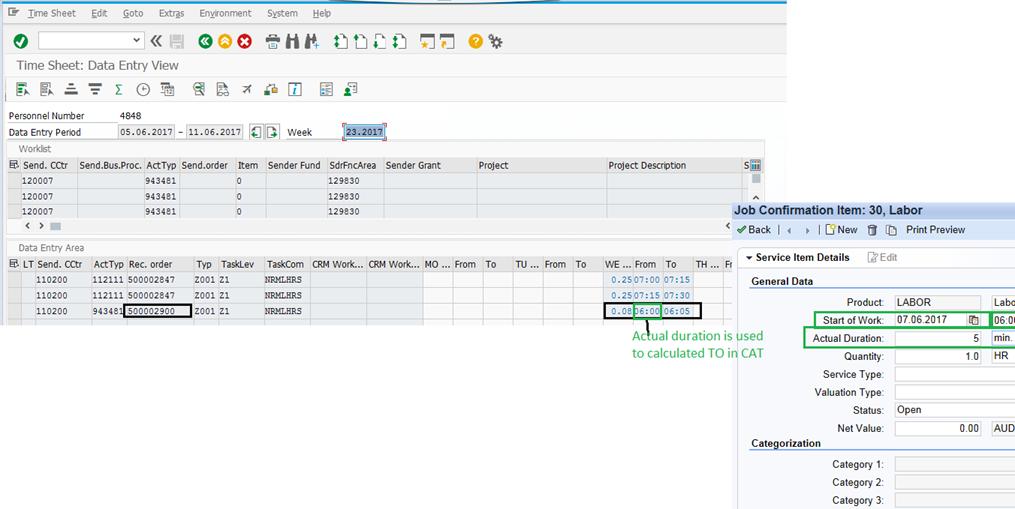 Работа в системе sap crm вывести свойства элемента битрикс
