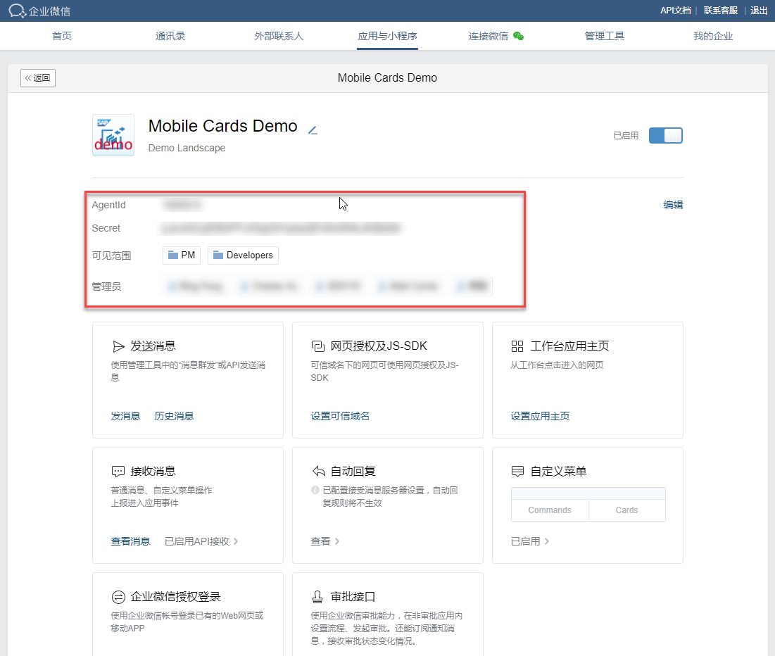 SAP Mobile Cards for WeChat Tutorial | SAP Blogs