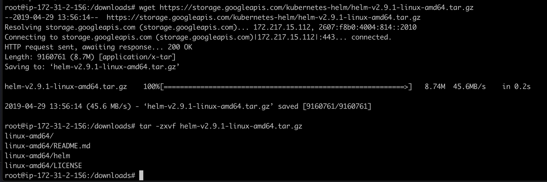 Build an installation host (jumpbox) to install SAP Data Hub