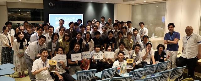 chillSAPイベント『SAPなんでもライトニングトーク祭』レポート