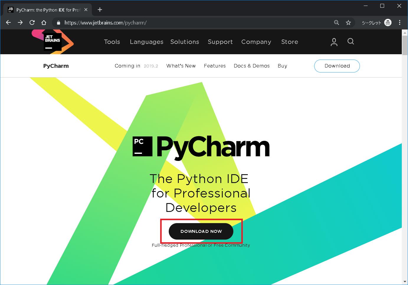 Deploying Flask + Python web application and Linking Node web