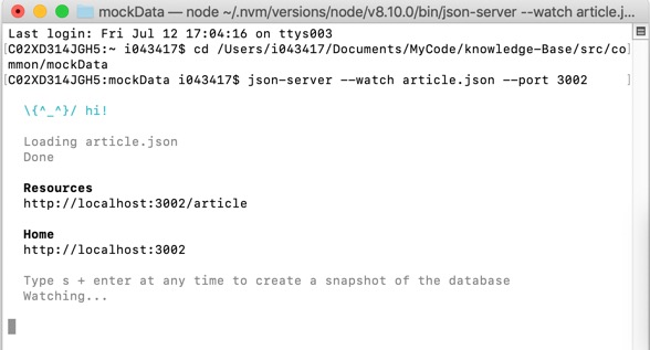 How to use JSON Server to mock REST API in local environment
