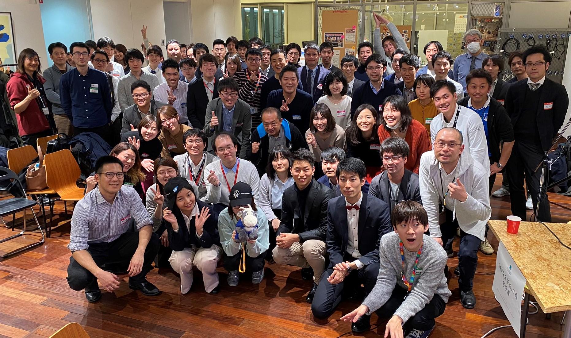 SAPなんでもLT祭~若手編~を開催しました