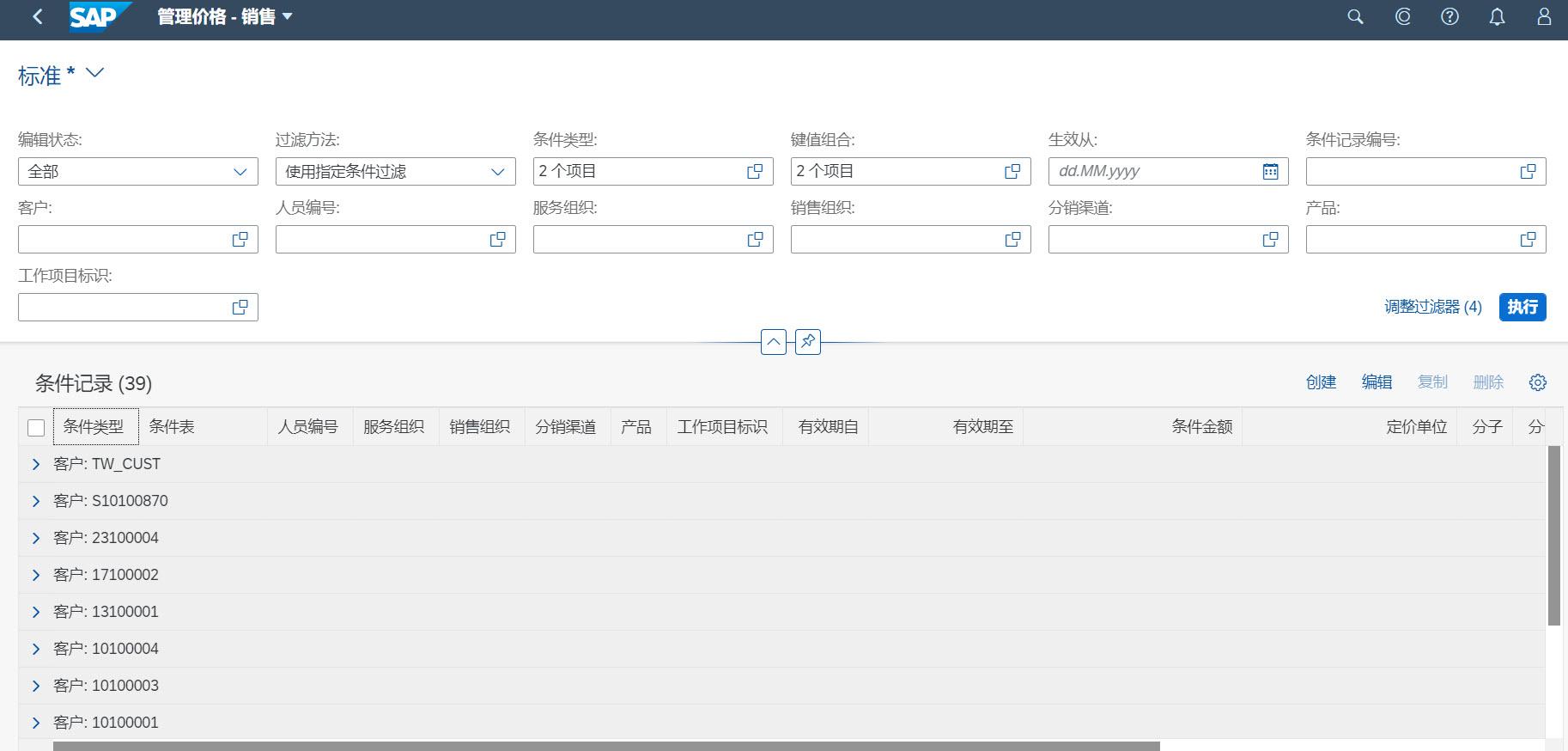 display08.jpg