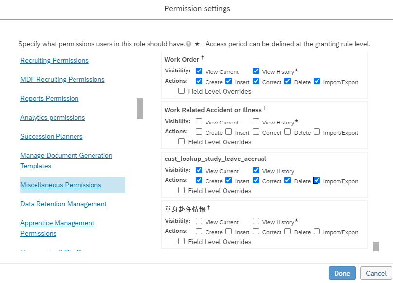 Assign%20Permissions%20for%20Lookup%20Table%20to%20System%20Admin