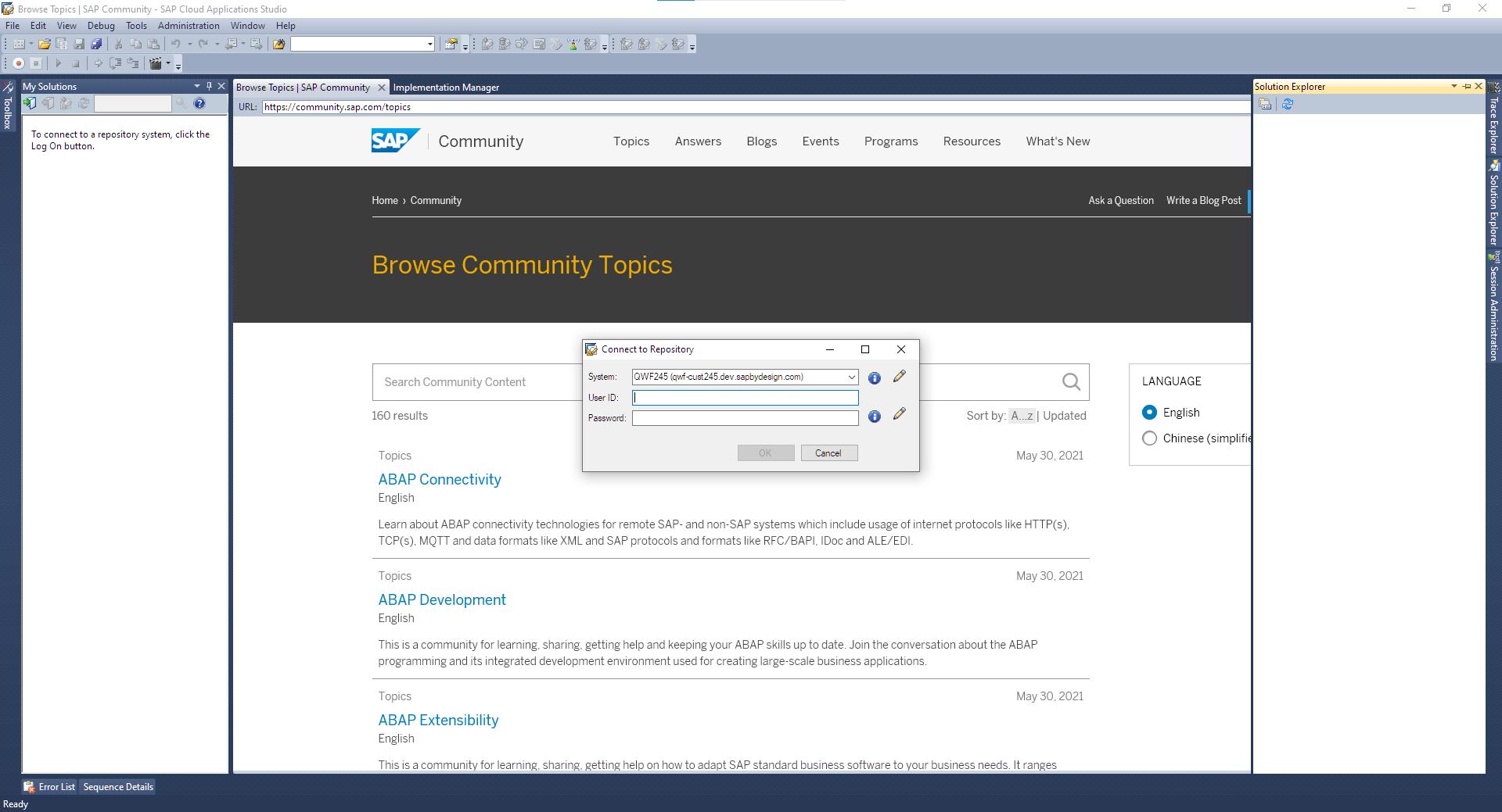 SAP%20Cloud%20Application%20Studio%20Login%20Screen